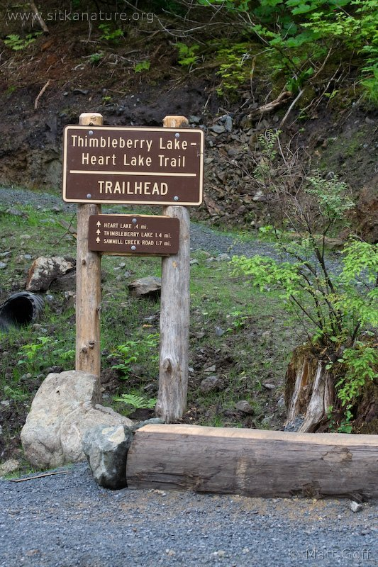 Heart Lake Trailhead